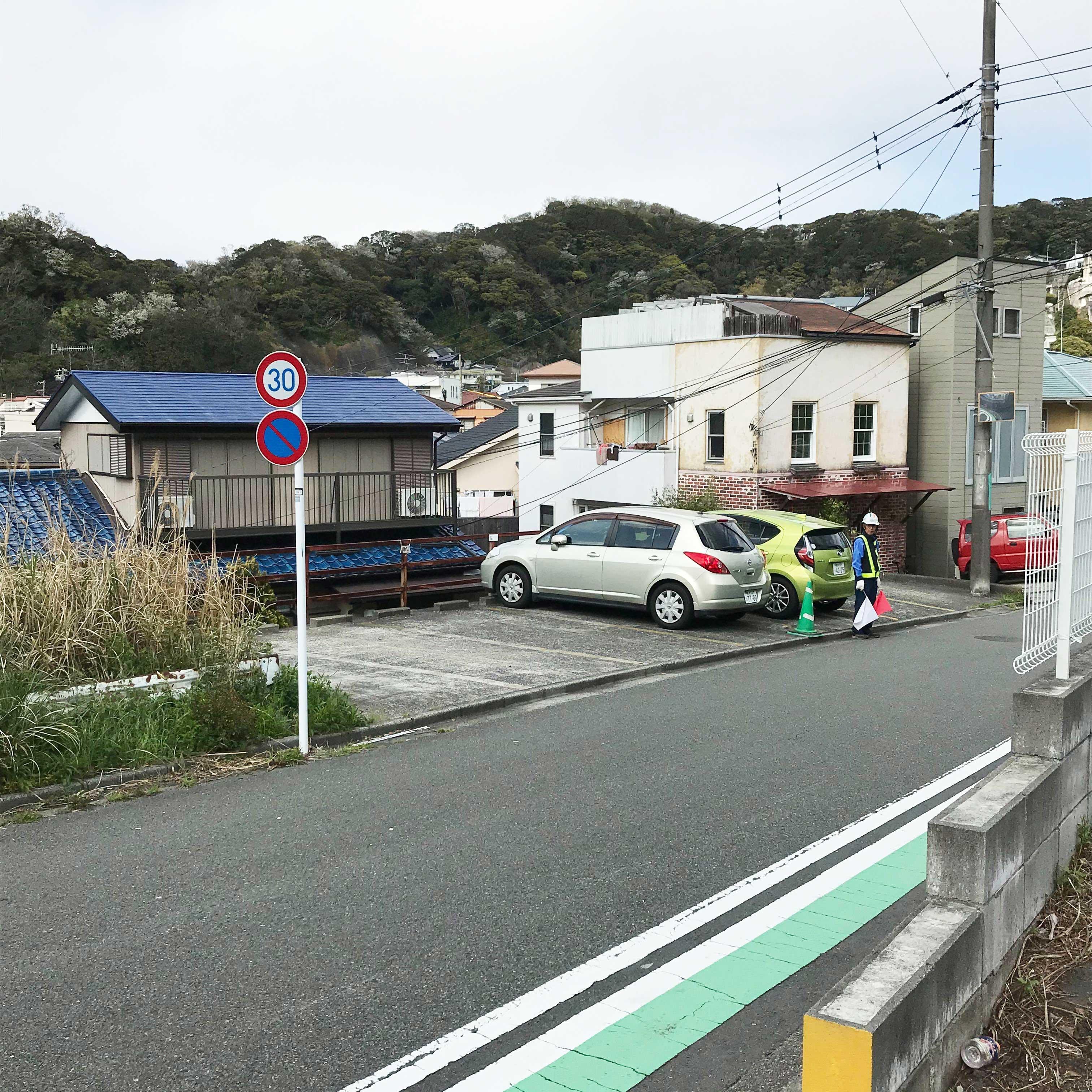 平野邸Hayama駐車場B