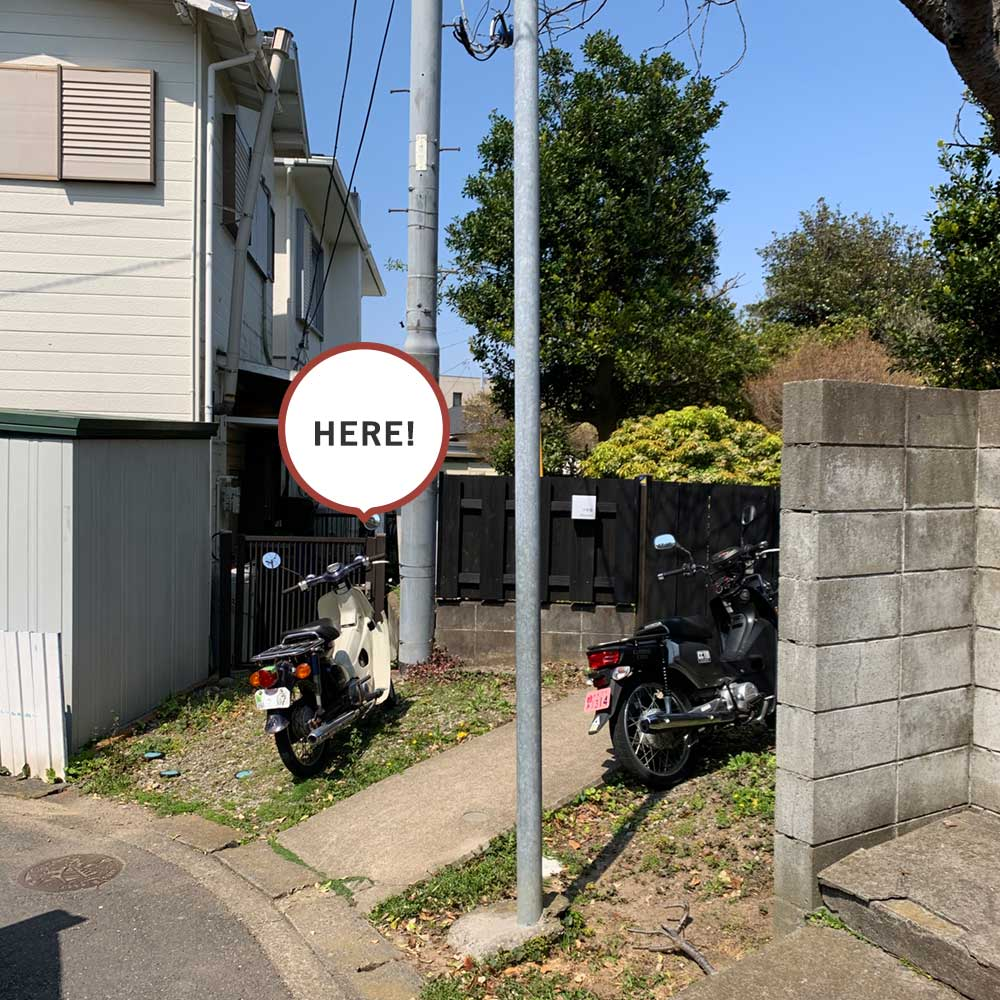 平野邸Hayama駐輪場